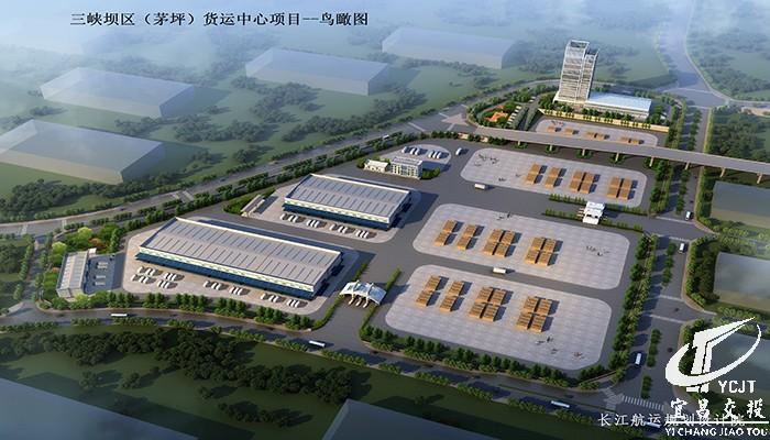 货运中心鸟瞰图.jpg